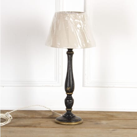 Black French Table Lamp with Neutral Shade LT7517404