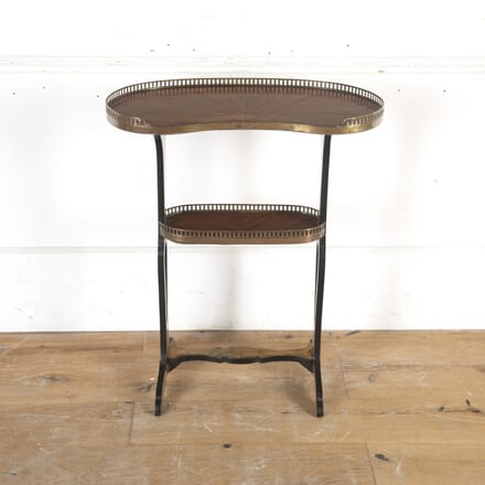 French Kidney-Shaped Galleried Table TC7915747