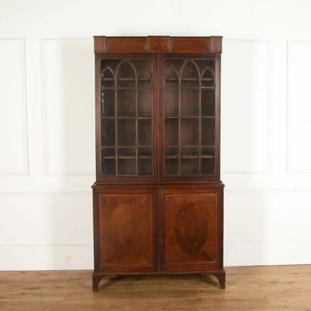 English Mahogany Bookcase BK478818