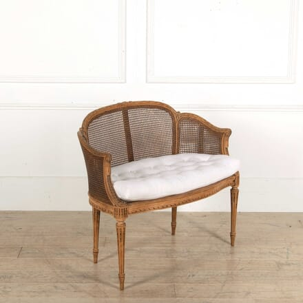 Finely Carved Wooden Sofa SB138335