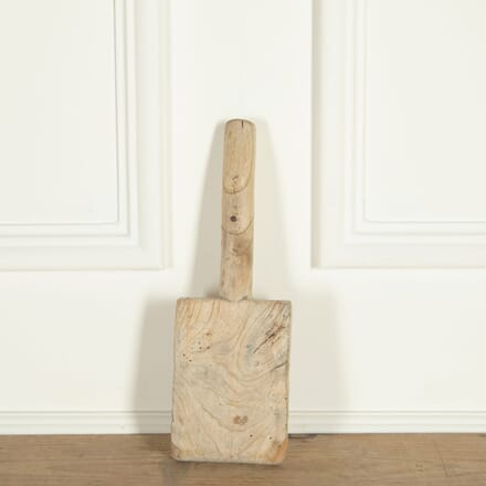 French Elm Washing Paddle DA448880