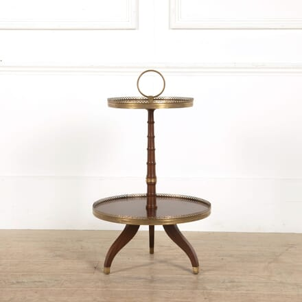 French Two Tier Occasional Table CT458030