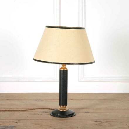 Leather Table Lamp LT638106