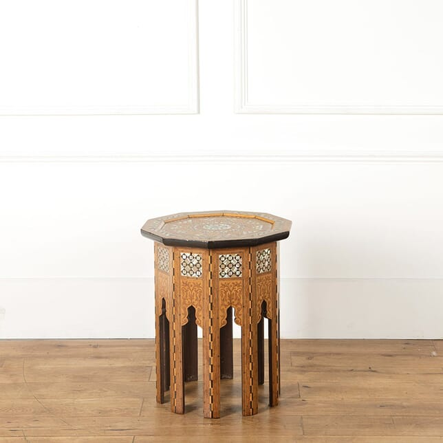 Lift Up Lid Inlaid Syrian Table/Box TC538206