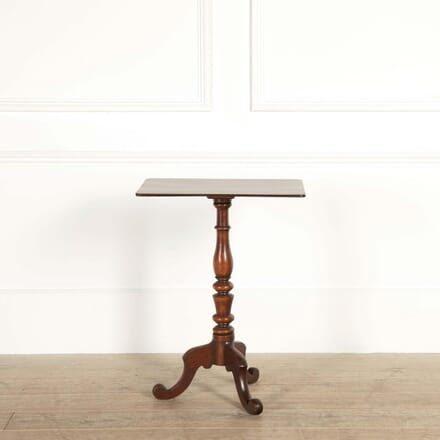 Mahogany Wine Table TC208704