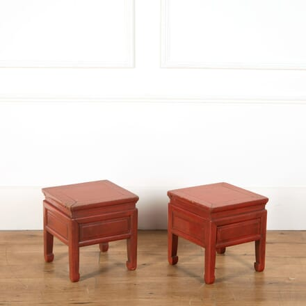 Pair of Red Lacquer Low Tables CT478822