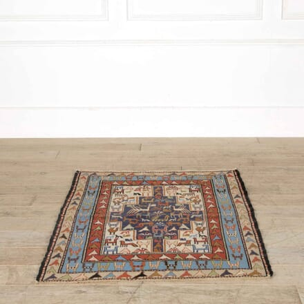 Persian Wool Soumak Kilim RT998150