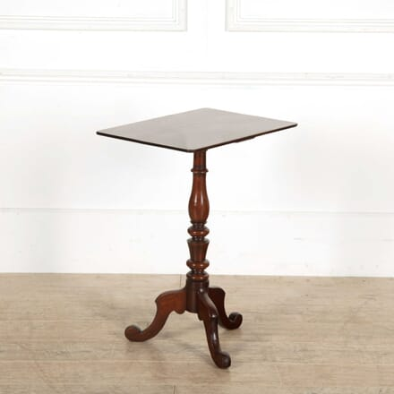 Small Mahogany Wine Table with Square Top TC138337