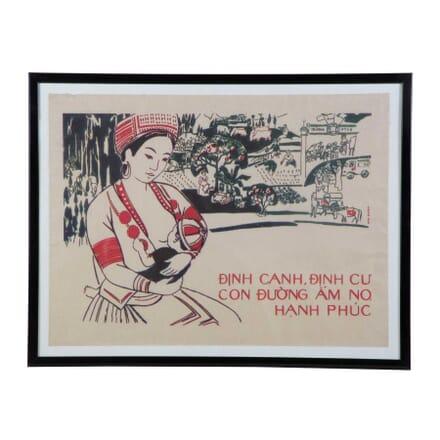 Vietnamese Propaganda Poster WD405021