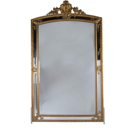 Napoleon III Period Mirror MI1753581
