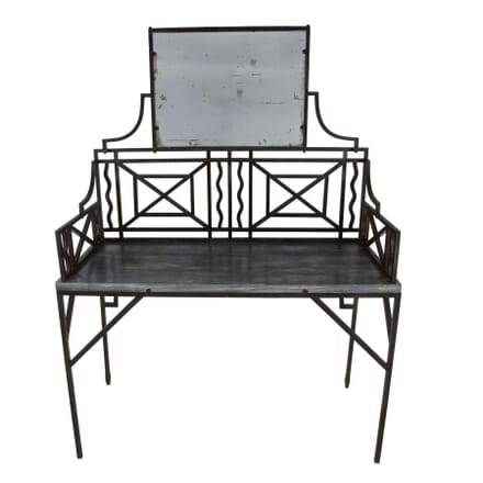 Industrial Wrought Iron Table with Detachable Mirror BU7460490