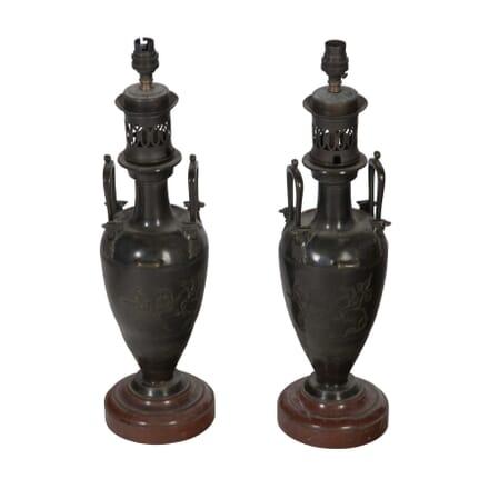 Pair of Napoleon III Lamps LT5456722