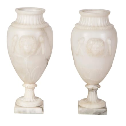 Pair of Alabaster Urns DA1358718