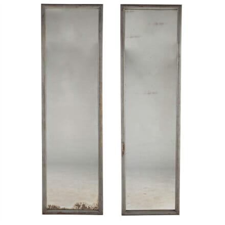 Pair of Bull-Nose Wall Mirrors MI177531