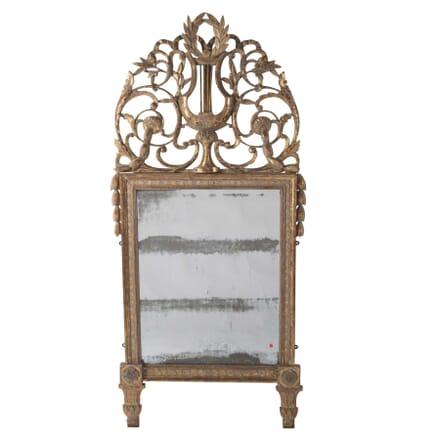 18th Century Crested Mirror MI0155242