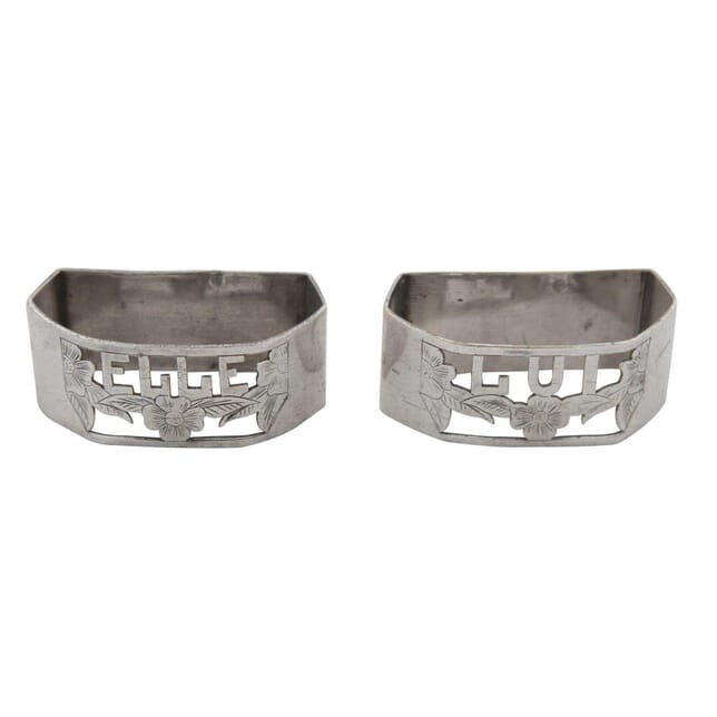 Vintage His and Hers Napkin Rings DA1556450
