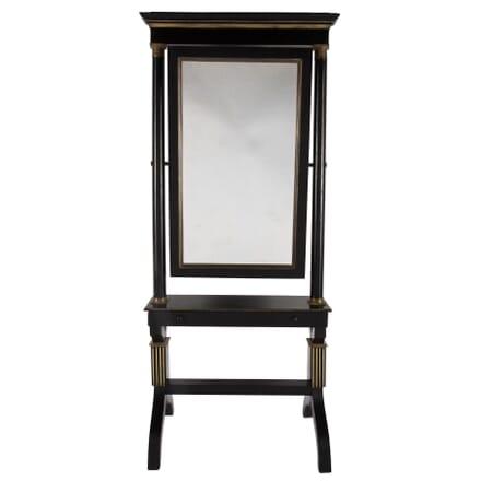 19th Century French Cheval Mirror MI064472