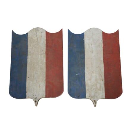 French Flagpole Brackets DA5558042