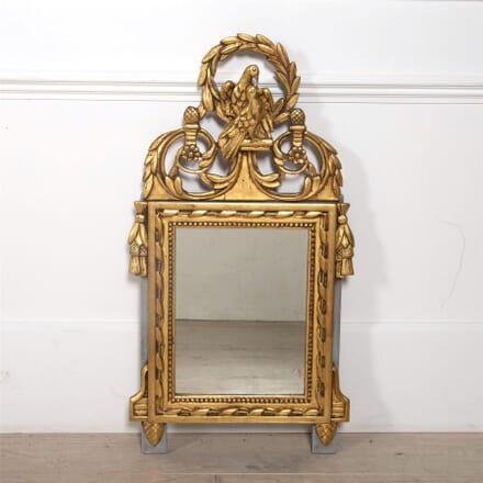 Louis XVI Style Giltwood Marriage Mirror MI1561883