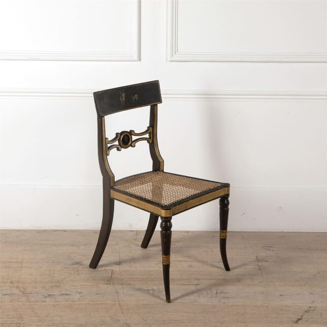 Faux Rosewood and Gilt Side Chair CH0961986