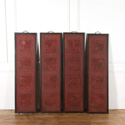 Four 19th Century Screen Panels OF5155032