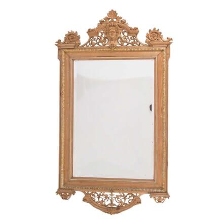 19th Century Carved Wood Mirror MI4759679