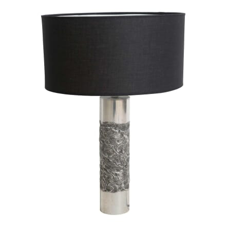 Brutalist Table Lamp LT3012049