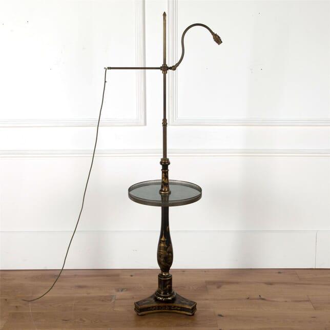 Chinoiserie Adjustable Standard Lamp LF4561926