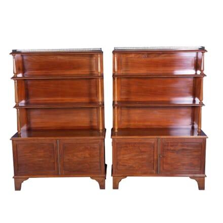 Pair of Mahogany Open Bookcases English BK4559391