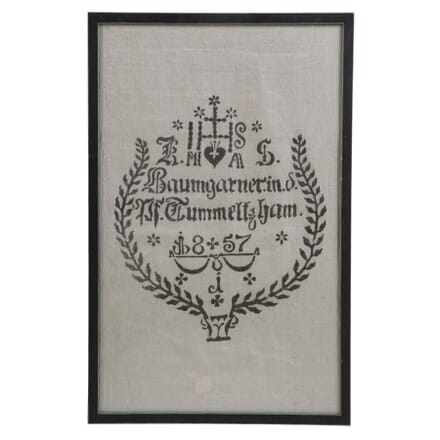 Framed Grain Sack Fragment WD0110781