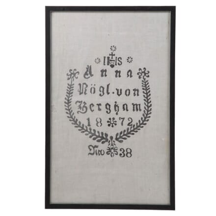Framed Grain Sack Fragment WD0110780