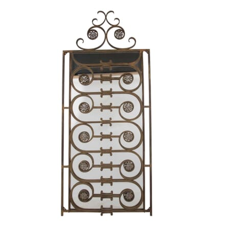 French Wrought Iron Mirror MI0657398