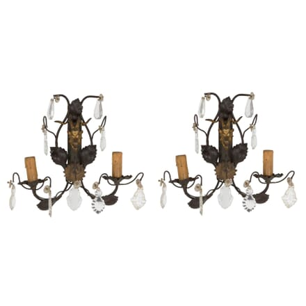 Unusual 1950s French Wall Sconces LW063280