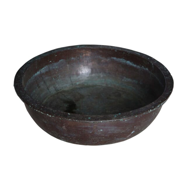 Large Copper Basin GA0854060