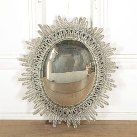 Beaded Convex Mirror MI157555