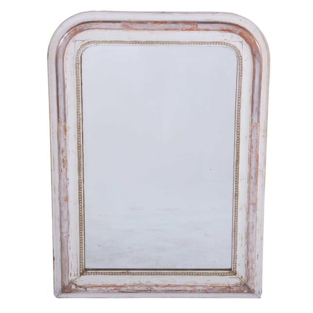 Silver Gilt Louis Philippe Mirror MI7159831