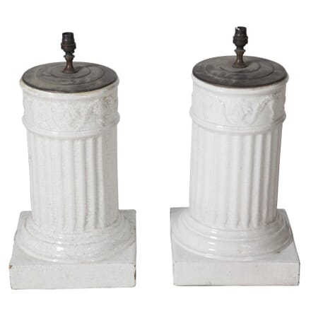 Pair of 19th Century Lamps LT5456727