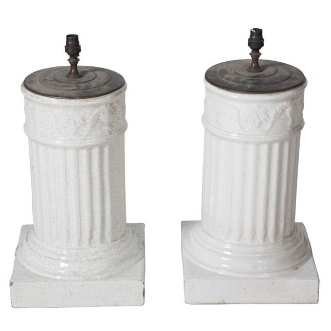 Pair of 19th Century Lamps LT5456727