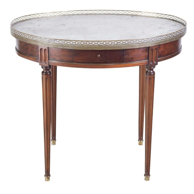 French Oval Bouillotte Table TS1555825
