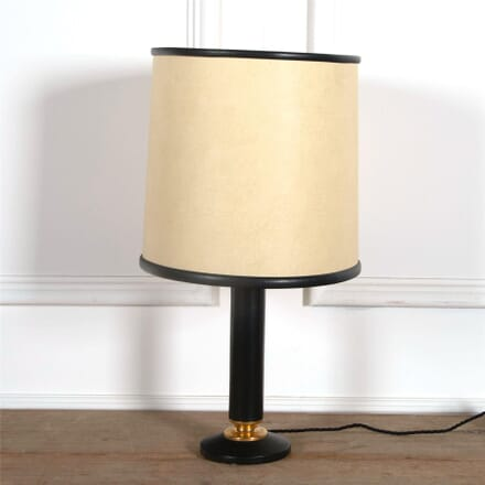 Leather Covered Table Lamp by Le Tanneur LT3061913