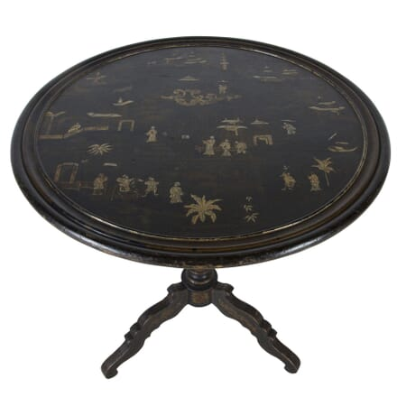 Chinoiserie Decorated Occasional Table TS0159991