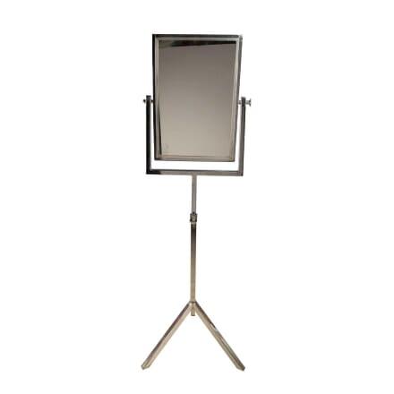 1950s Dressing Mirror MI6057602
