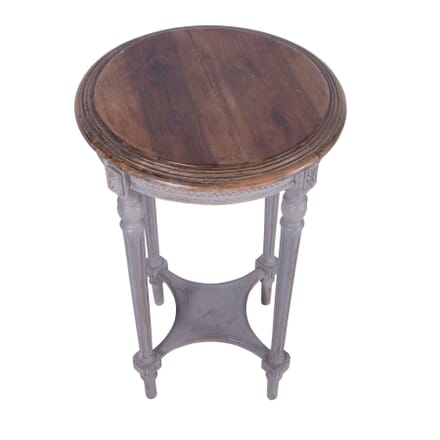 Small Grey Side Table CO7159815