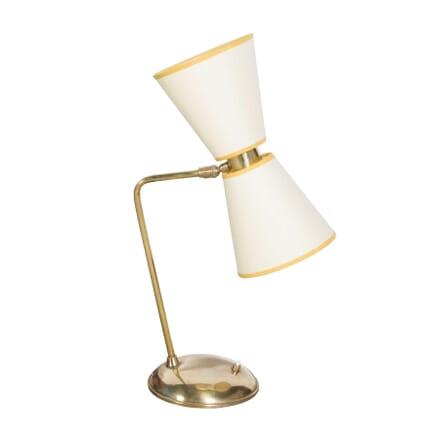 1950s Desk Lamp LT3058381
