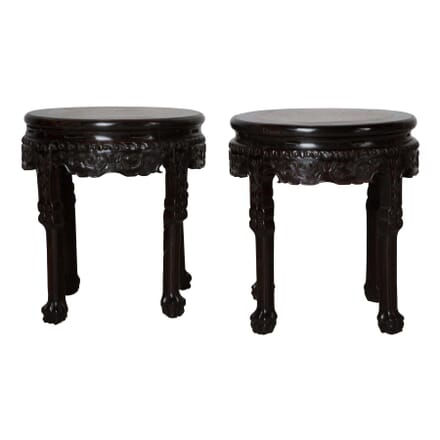 Pair of 19th Century Chinese Occasional Low Tables TC0359767