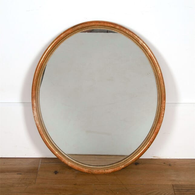 19th Century French Mirror MI737455