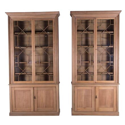 19th Century Oak Bookcase BK1059241